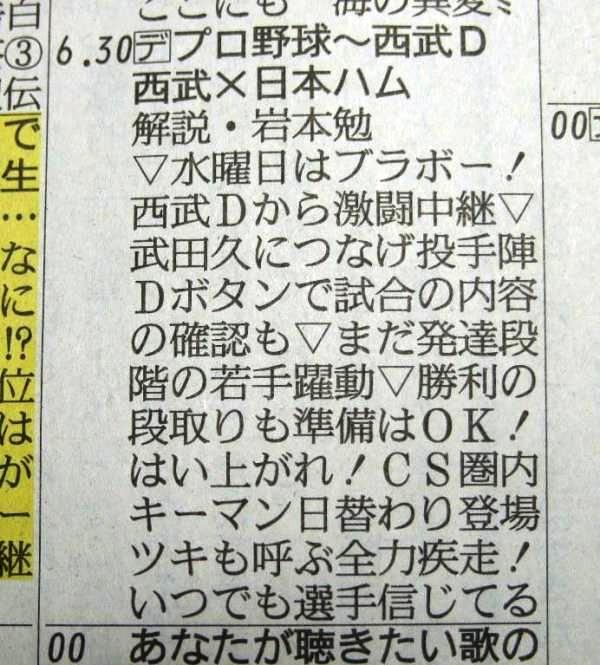 縦読み003