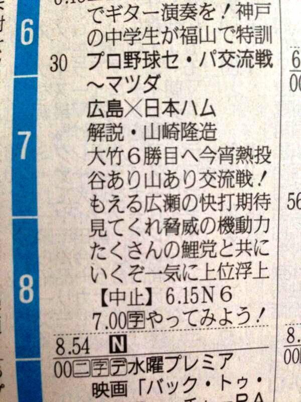 縦読み004