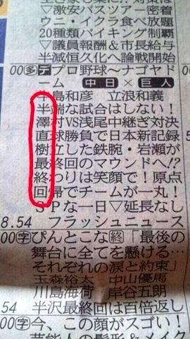 縦読み005