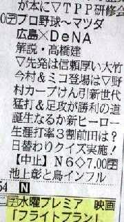 縦読み006