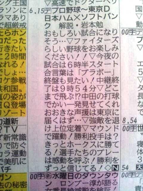 縦読み007