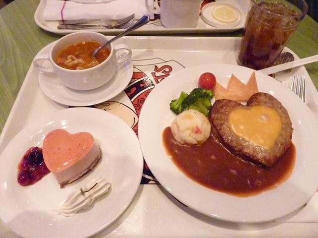 お昼のハートシリーズ (4) (コピー)