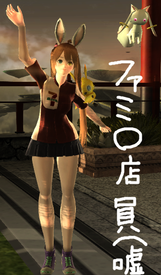 pso20140320_203647_000.png