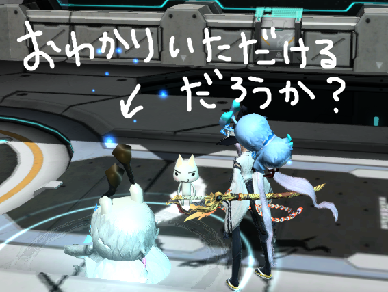 pso20140325_025212_001.png