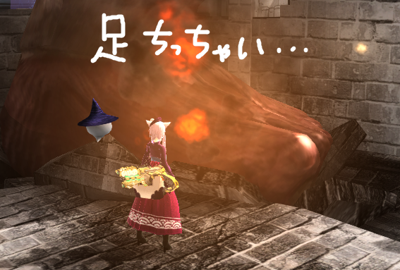 pso20140327_001410_008.png