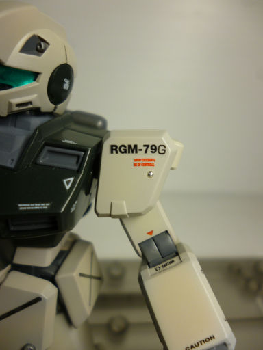 gmcog8.jpg