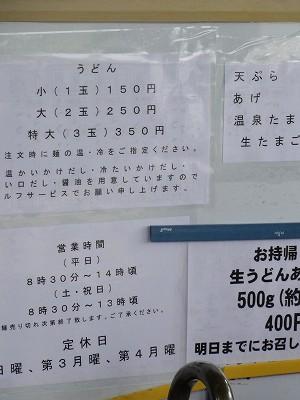 2014-06-06_12-21-10.jpg