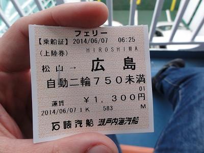 2014-06-07_06-36-17.jpg