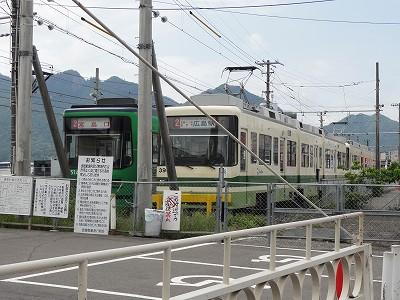 2014-06-07_09-48-27.jpg