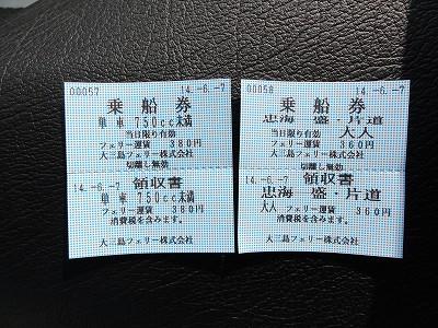 2014-06-07_16-11-49.jpg