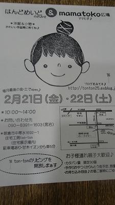 004_201402101431182c7.jpg