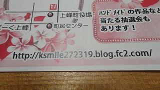004_201405201033171b3.jpg