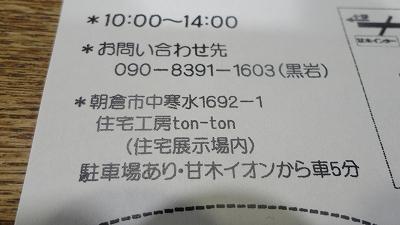 006_20140210143123567.jpg