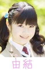 memberstop3_yui_on_2014060522585183f.jpg