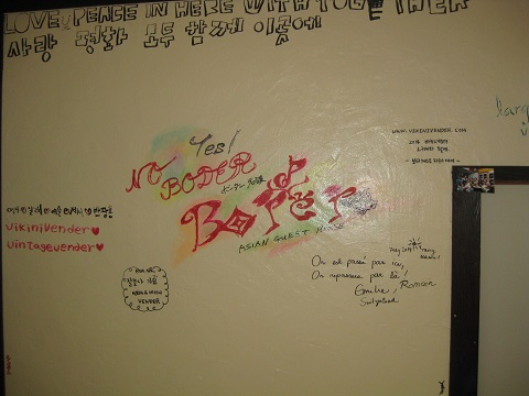 壁画2 -blog