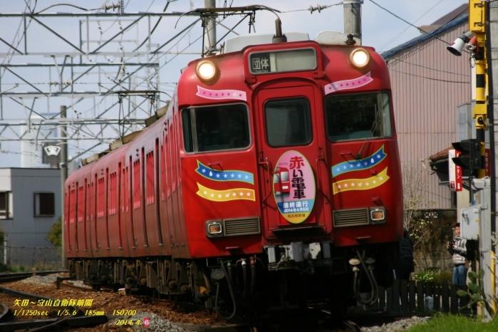 瀬戸電赤い電車 最終運行