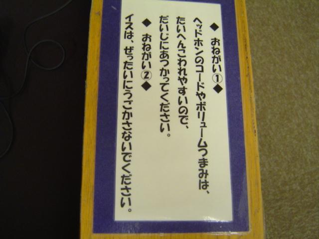 DSC05445.jpg