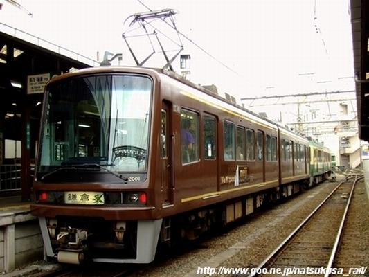江ノ電2001F(明治製菓2009年ver)