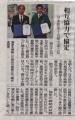 fukushima260415-4