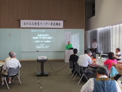 hiroshima260615-2