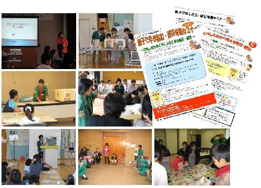 hyougo260215-1