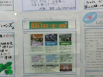 hyougo260223-2