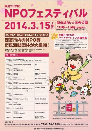hyougo260315-1