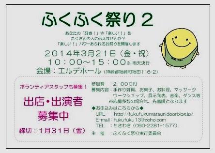 hyougo260321-1