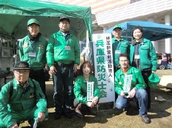 hyougo260321-2