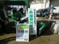 hyougo260321-4