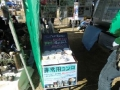 hyougo260321-5