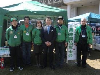 hyougo260321-9