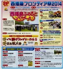 hyougo260429-1