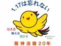 hyougo260519-