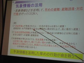 nagasaki260215-5