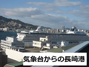 nagasaki260215-9