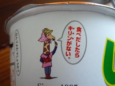 f0719c.jpg