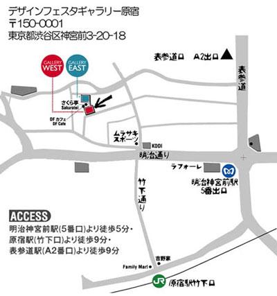 DFG地図