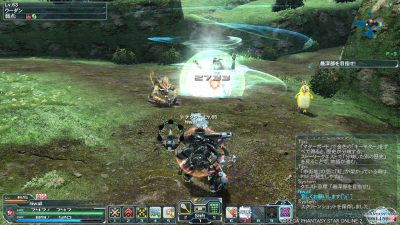 pso20140324_215449_000.png