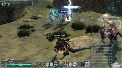 pso20140324_220042_020.png