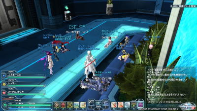 pso20140329_234333_000.png
