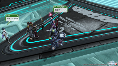 pso20140330_235205_004.png