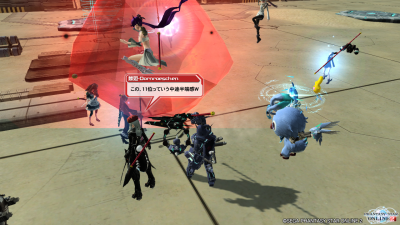 pso20140404_234216_018.png