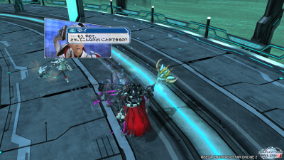 pso20140425_114109_040.png