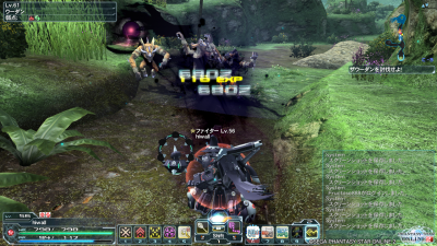 pso20140531_203932_016.png