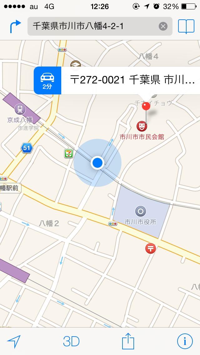 S__933920.jpg