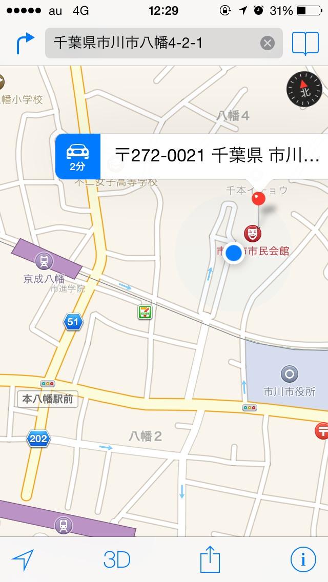 S__933924.jpg