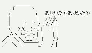 20140815152408d00.jpg