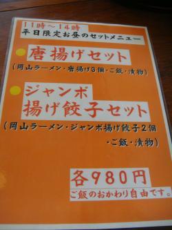 DSC04364_convert_20140903224958.jpg