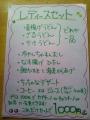 ちわんむしゃDSC_0595